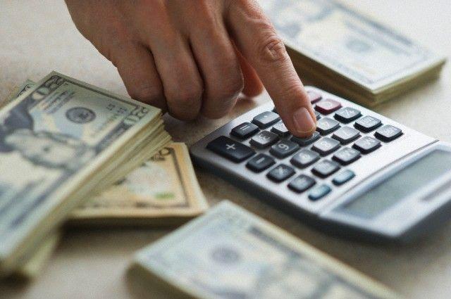 рефинансирование нецелевого кредита под залог
