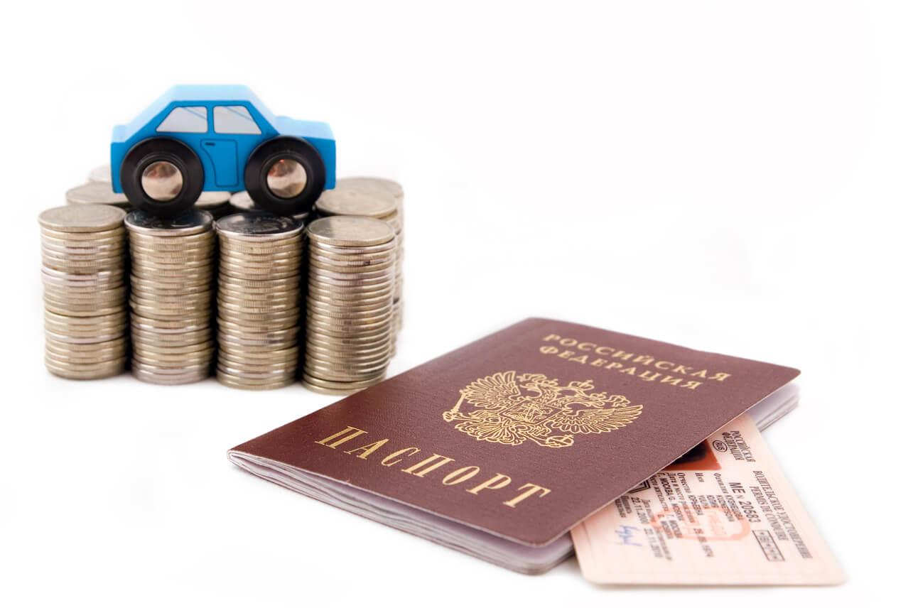Как получить кредит наличными по двум документам