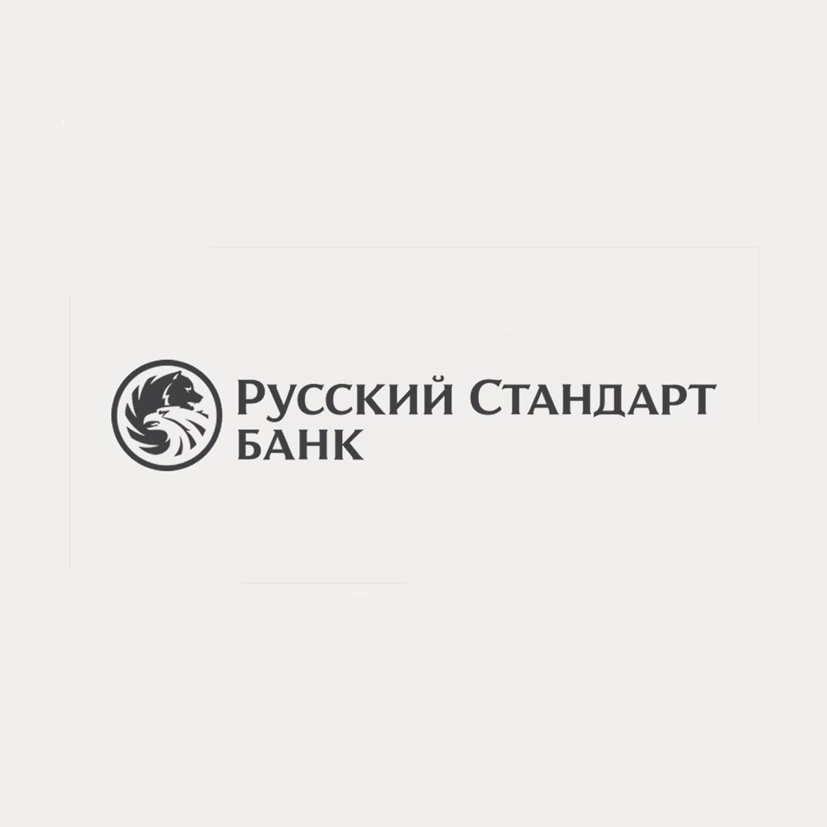 взять кредит в банке русский стандарт без справок и поручителей онлайн заявка