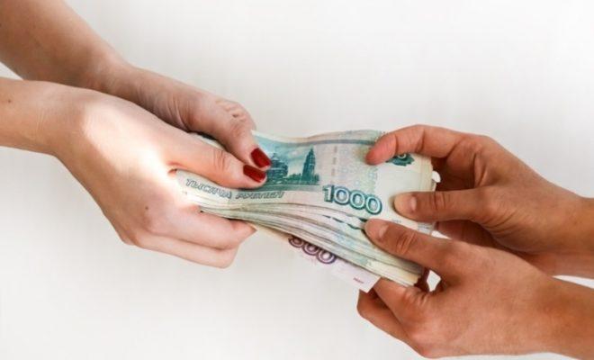 займ до 100 тысяч рублей онлайн как оформить кредитную карту альфа банка 100 дней