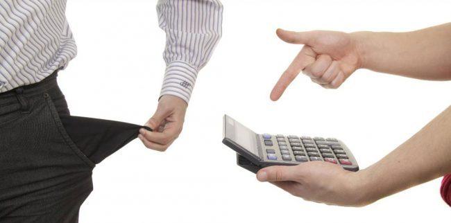 профи кредит оплатить картой по номеру договора