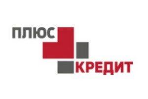 долгосрочные займы без отказа и без проверки ки от 50 до 100 тысяч рублей