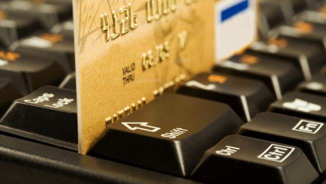Займ на не именную карту мгновенно круглосуточно без отказа государственные ценные бумаги облигации федерального займа