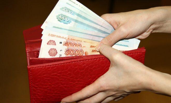 взять займ 10000 рублей сколько времени занимает маникюр гель лаком