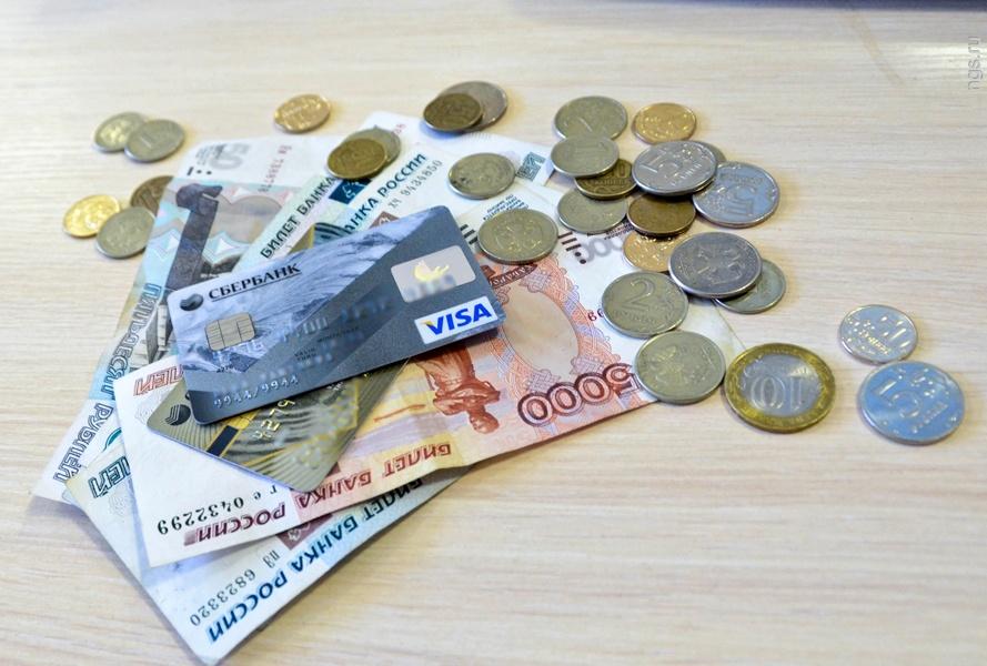 микрокредит деньги на карту срочный займ без отказа и проверок на карту моментум