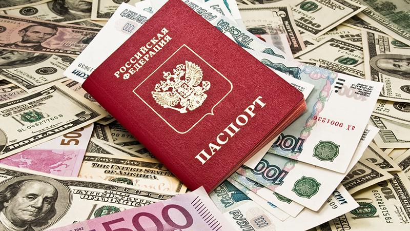 Возможно ли взять займ без паспорта