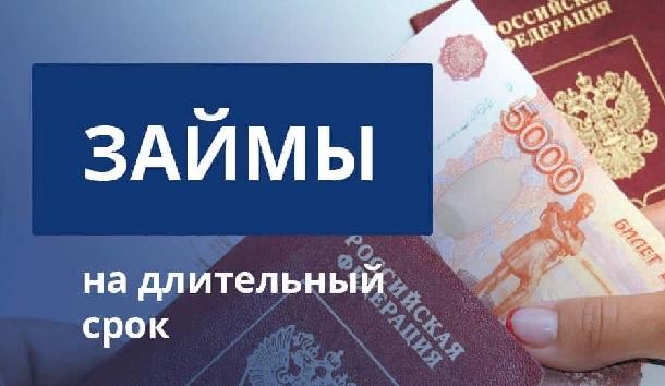 деньги в кредит онлайн на банковскую карту
